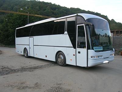 Заказ автобуса (50-80 мест)